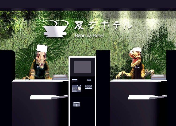 ギネス世界記録(R)にも認定!ロボットがスタッフの「変なホテル」が関東初進出