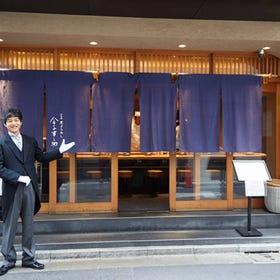 Kaneko-Hannosuke