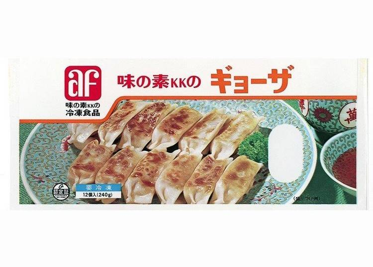 世界各国で食されている日本の餃子