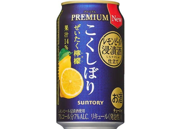 日本罐裝調酒試喝⑤KOKUSHIBORI PREMIUM〈奢華檸檬〉
