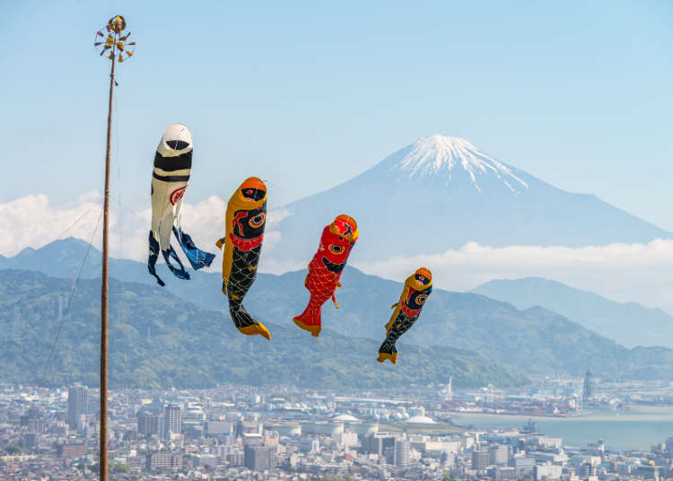 Kodomo no Hi: Children's Day in Japan