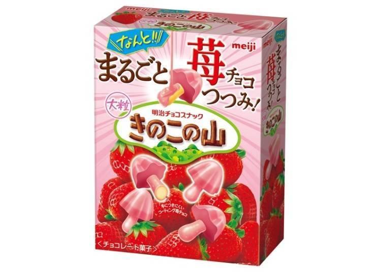 以草莓巧克力整粒包裹住的大粒香菇造型巧克力餅乾