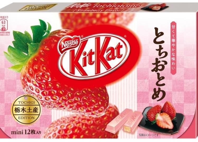 KitKat 迷你型 栃乙女草莓口味 12片