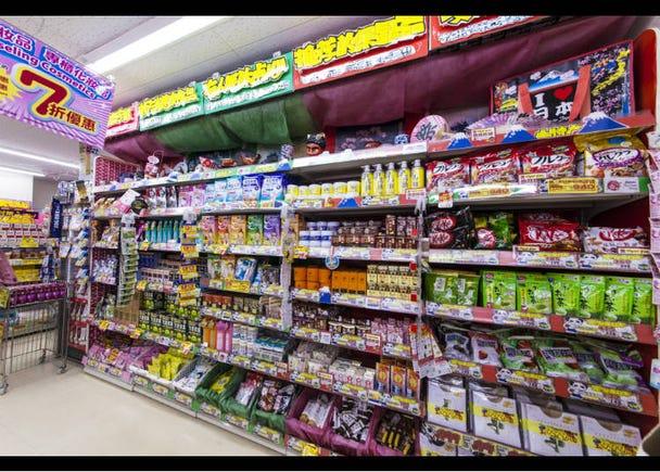 Matsumoto Kiyoshi – The Specialty Drugstore Giant for International Customers