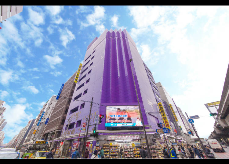 Takeya – Ameyoko's Pioneer Store when it comes to Discount Shopping