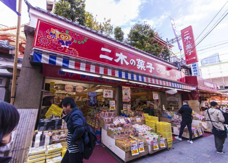 お菓子専門のディスカウントストア「二木の菓子」
