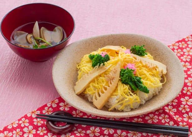 日本人が春を感じる食材
