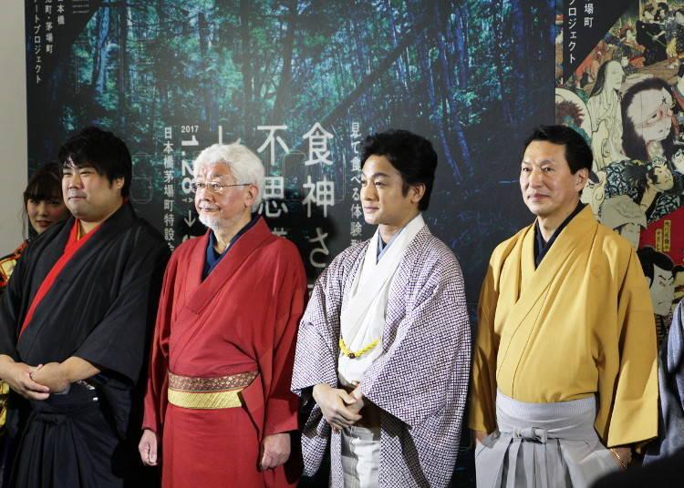 What is Super Ukiyo-e? The Basics of the Edo Code