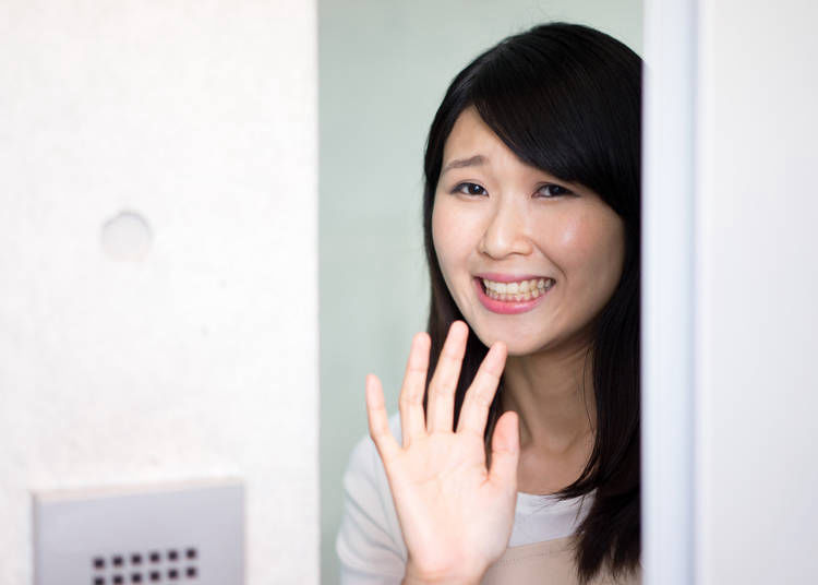 Japanese Culture and Avoiding the Word NO