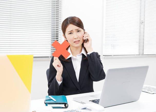 日本文化で「NO」を伝える方法