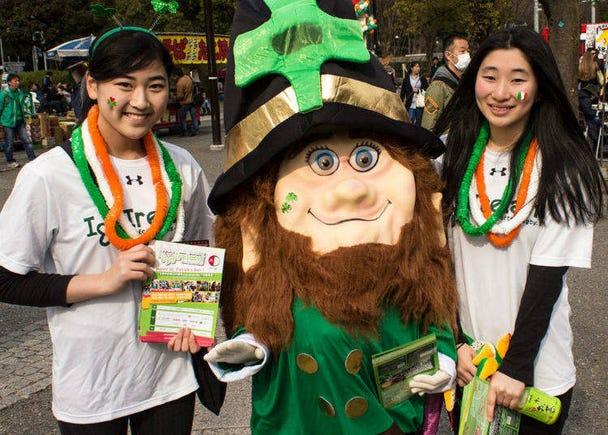 I Love Ireland Festival