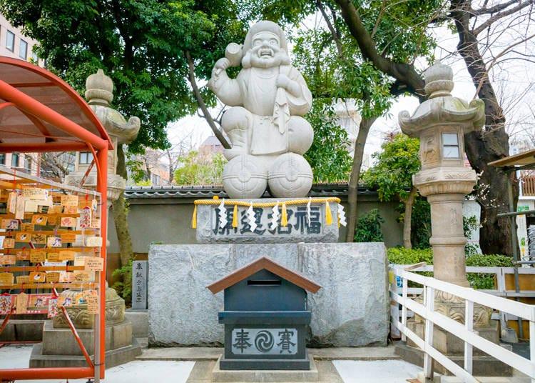 The Gods Enshrined at Kanda Myojin