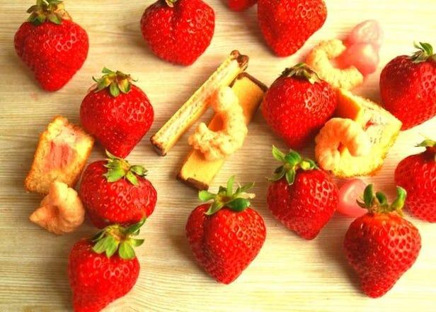 被其甜味和可爱打动!草莓点心精品~单品篇~