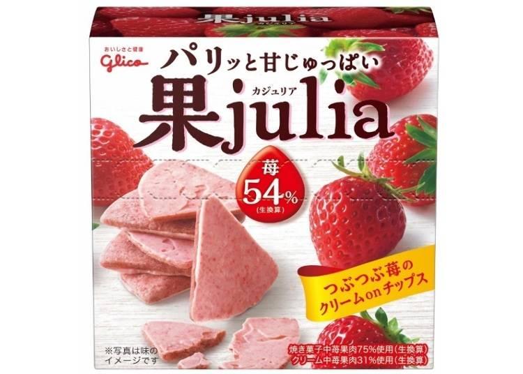 Ka-Julia Strawberry