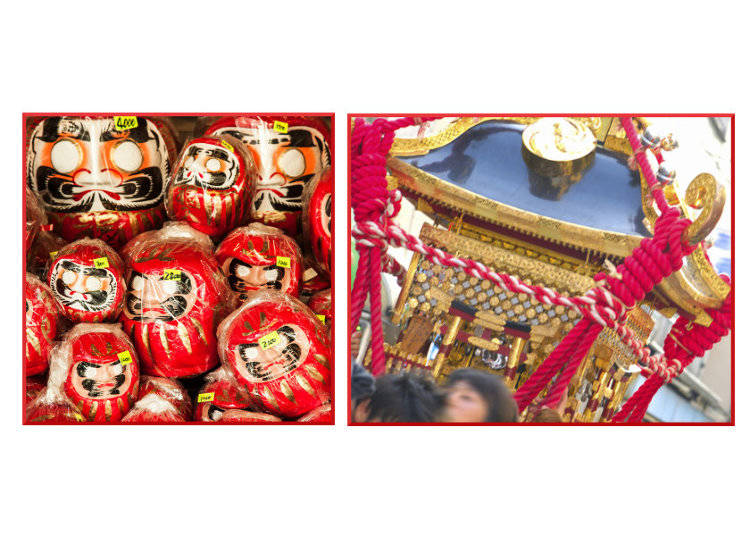 Traditional Japanese Festivals
