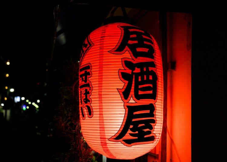 到日本一定要體驗的居酒屋文化