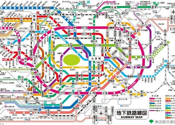 都営地下鉄ー利用頻度が高い大江戸線と浅草線