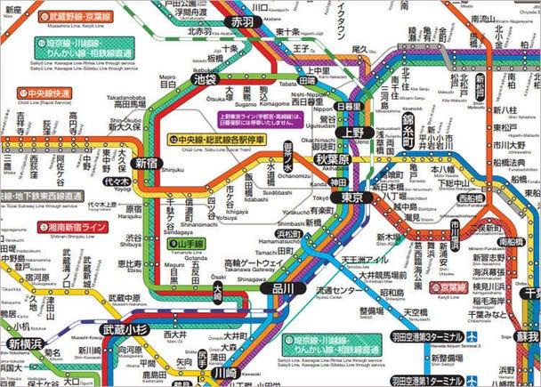 JR東日本―山手線と中央線を乗りこなそう