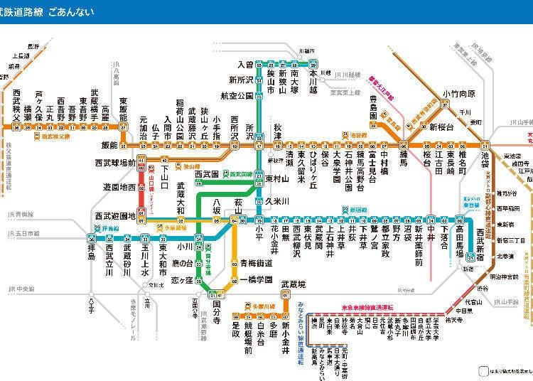 세이부 철도-이케부쿠로, 신주쿠에서 사이타마현의 치치부,·가와고에로