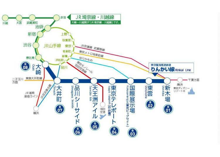 도쿄 임해 고속 철도(린카이선)-신주쿠에서 오다이바까지 한번에