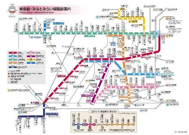 東急電鐵-從澀谷前往東京南半部、神奈川
