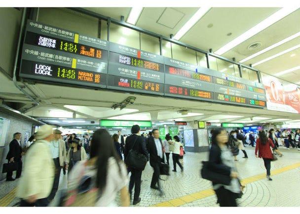 1)新宿駅の攻略が難しいといわれる理由
