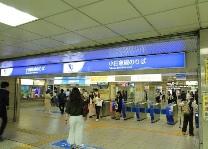 南口 改札 新宿