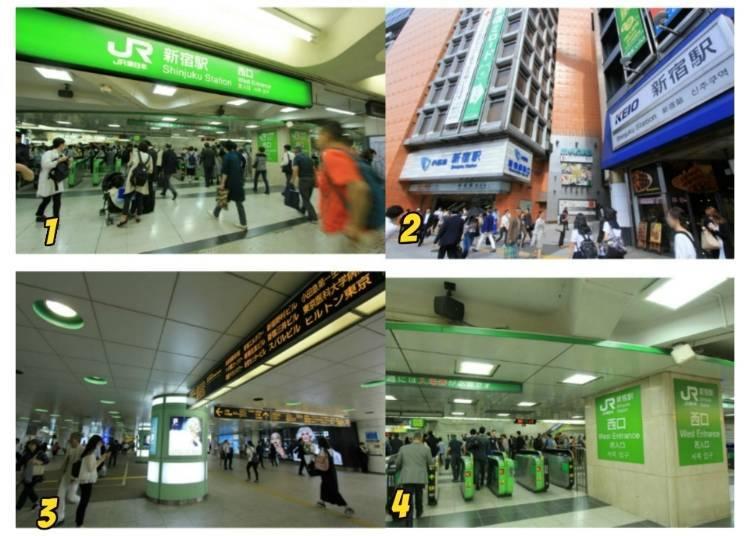 7)如何前往東京都廳及家電量販店聚集的新宿車站西口?