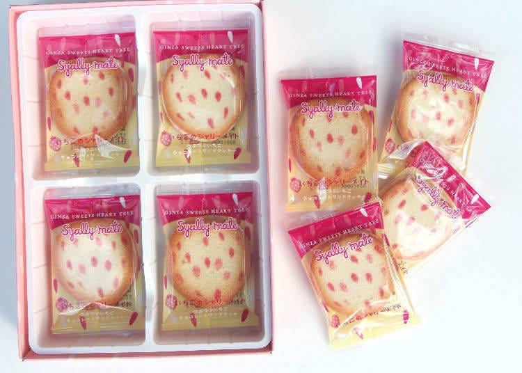 东京香蕉 银座草莓夹心饼干