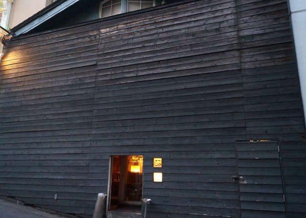 도쿄 시부야의 세련된 옛민가 주점