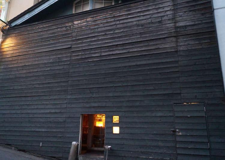 涩谷老宅改造变身时尚居酒屋,享用日式创作料理