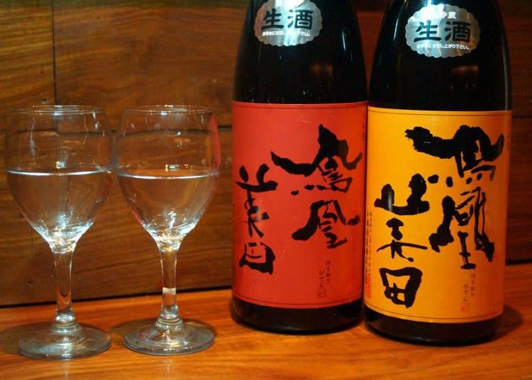 品尝精心挑选的日本酒