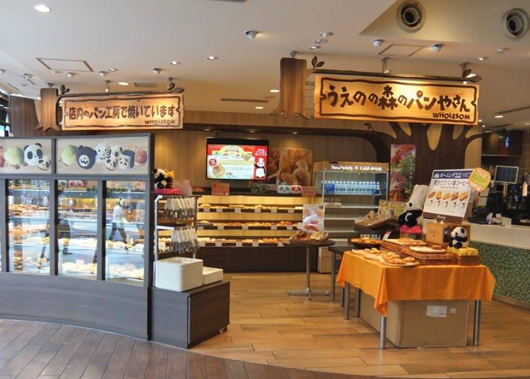 Panda and its Zoo Friends as Bread Delicacies at Ueno no Mori no Panyasan