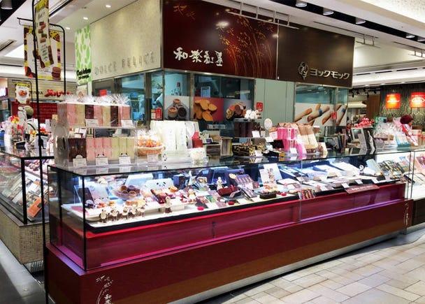 Waraku Beniya's Adorable Panda Cookie and Cake Sets