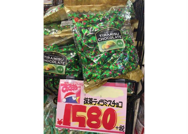 You-ka提拉米蘇杏仁巧克力 抹茶口味