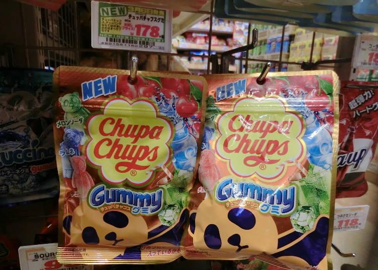 Chupa chups gummy