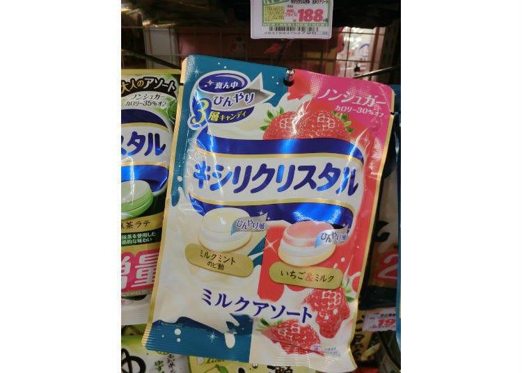 三星 低卡薄荷喉糖 草莓/牛奶 口味