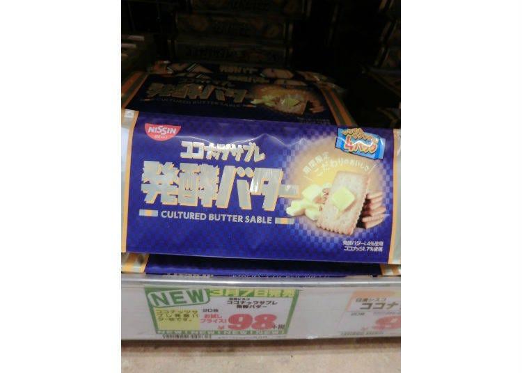 日清 椰子餅乾 發酵奶油口味
