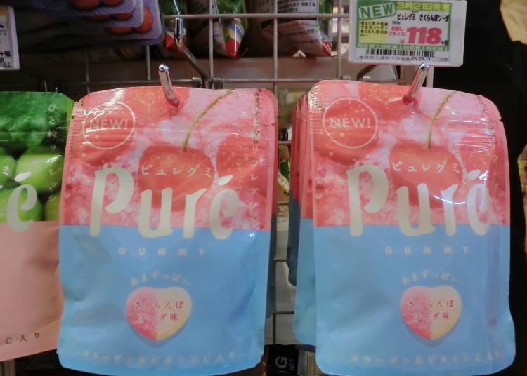 Pure 櫻桃汽水雙拼軟糖