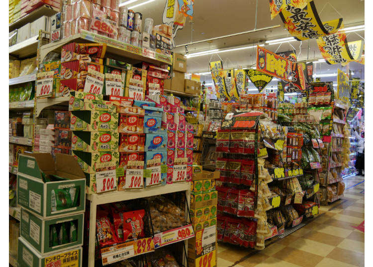 The Manager Recommends: Don Quijote's Most Delicious Sweets!