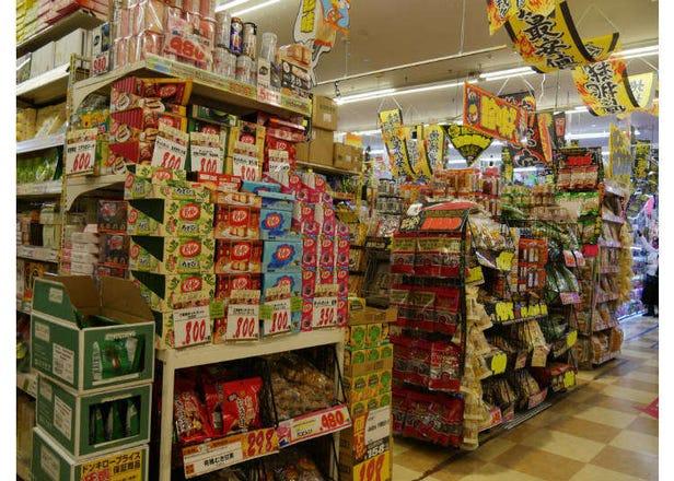 日本必逛驚安殿堂唐吉訶德-店長的私房推薦零食與便利的旅客服務