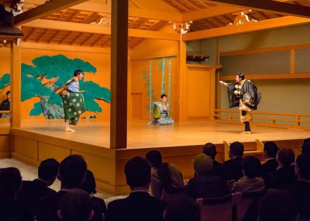 [MOVIE] 일본의 전통적인 코미디 교겐