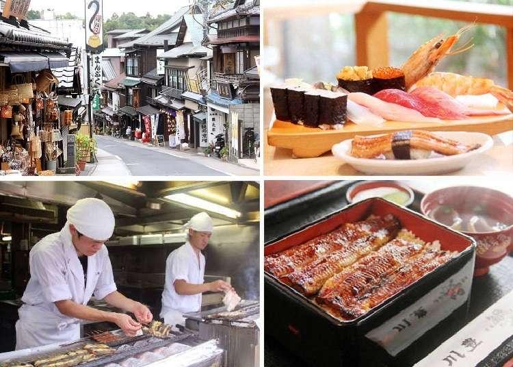 도쿄 나리타 공항에서 전철로 10분! 귀국 직전 마지막까지 즐기는 일본여행! 나리타산 신쇼지와 주변 명소!