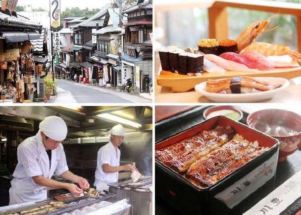 (Video) Walking Tour along Narita Omotesando - Quaint Historical Village near Narita Airport!