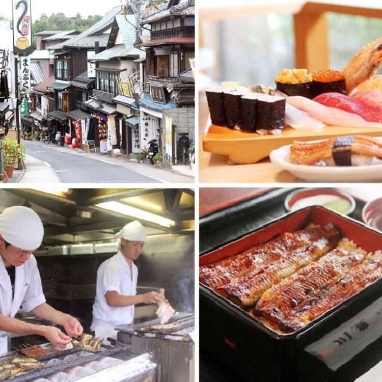 (Video) Walking Tour along Narita Omotesando - Quaint Historical Village near Narita Airport!