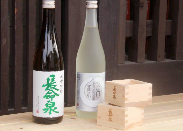 1872年創業「長命泉藏元 龍澤本店」販售成天山必買伴手禮的人氣特產酒