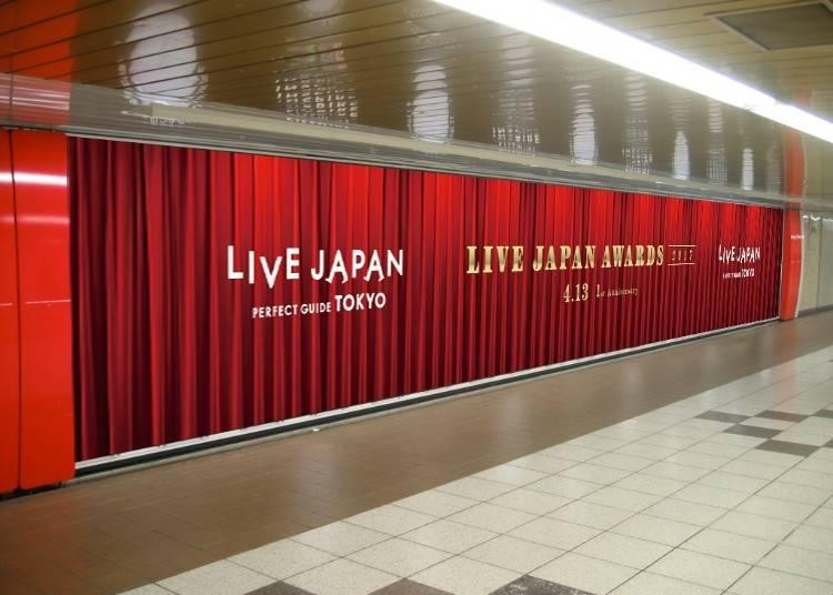 Showcasing the LIVE JAPAN Awards Winners at the Tokyo Metro Promenade in Shinjuku Station