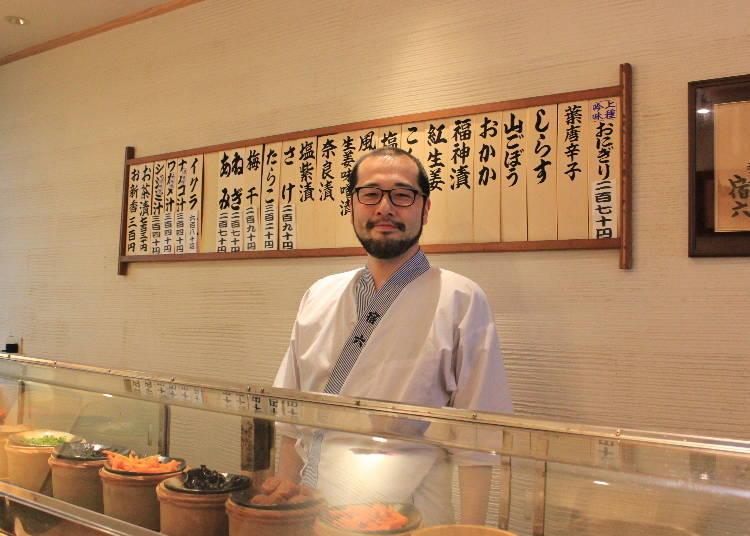 We Chow Down at Yadoroku - Tokyo's Oldest Onigiri Shop and Bib Gourmand Restaurant!