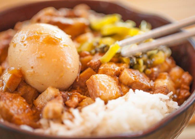 台湾の屋台料理のひとつである煮卵