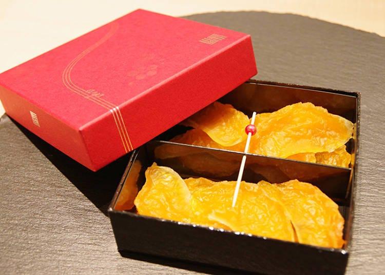 【綾Farm】「不知火橘的生水果乾」